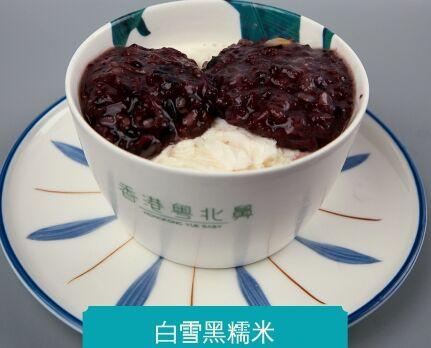粤北鼻港粤咸食甜品