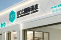 投资UCC国际洗衣需要多少钱 UCC国际洗衣开店须知