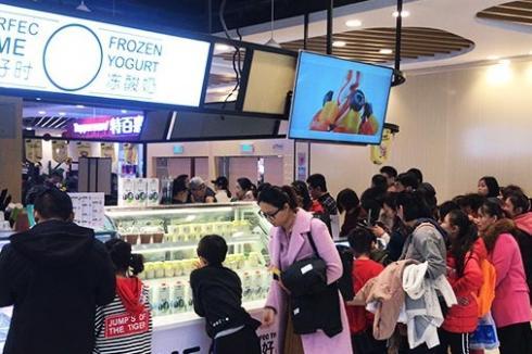 2020年酸奶选择哪个品牌 臻好时冻酸奶创业*选