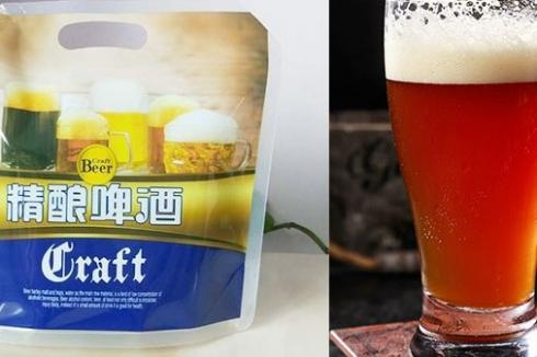 德堡艾尔精酿啤酒费用包括哪些 前期要投资多少*