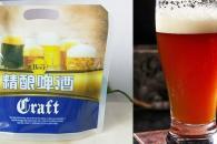 啤酒加盟哪个好 什么品牌开店有生意
