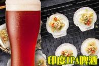 德堡艾尔精酿啤酒 市场吸引力大生财能力强
