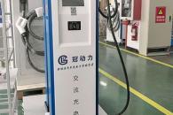 冠动力电瓶修复属于哪个公司 开店费用