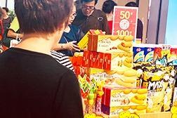 卡塔利亚进口零食加盟店大概要多少本* 要不要加盟费