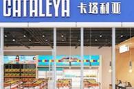 开卡塔利亚进口零食应该如何经营 要注意哪些问题