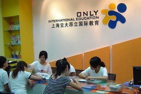 昂立**教育加盟优势 县城投资怎么样