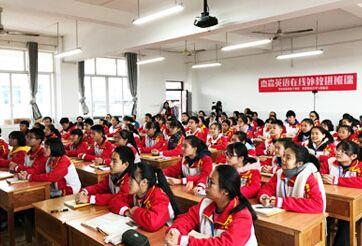 2020年如何选择英语培训机构