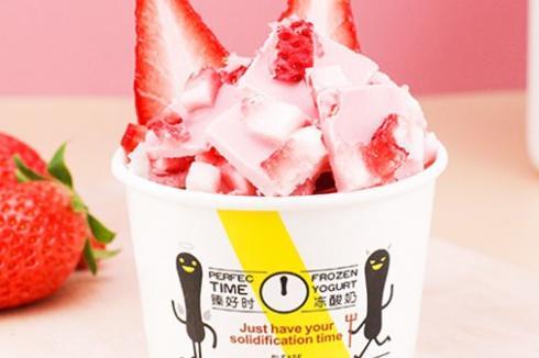 小本创业者如何选择投资项目 臻好时冻酸奶加盟一共要多少*