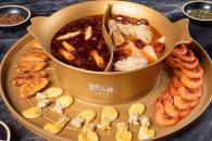 皇家品鉴冰煮火锅总部在哪里 加盟有哪些条件