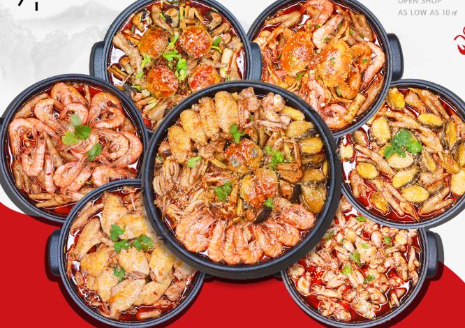 肉蟹煲有哪些加盟品牌