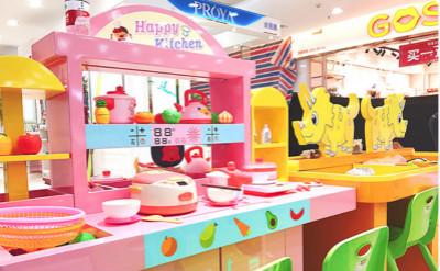 大型益智玩具批发厂家 迪吉象千款玩具助你开旺店