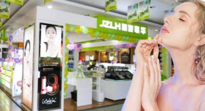美妆店加盟哪家好?精妆联华大IP引客源