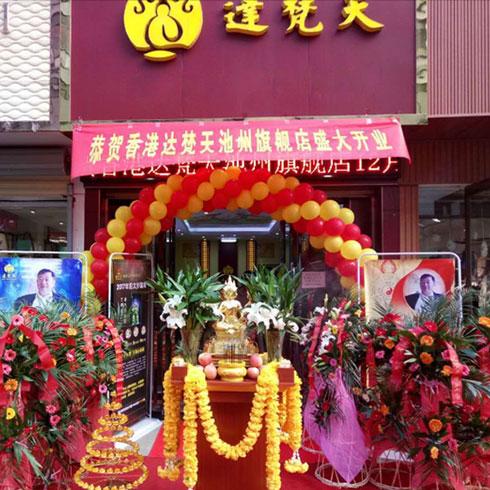 怎么经营佛教用品店