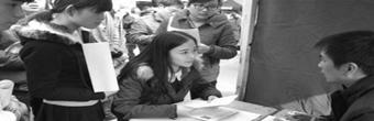 云南组织人社部门携手上海等地 构建人才合作机制