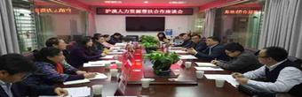 云南省与沪苏浙地区多个合作项目启动