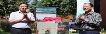 港企助力云南高校打造大学生创业新模式