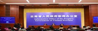 云南发布就创业新政 支持劳动者通过新业态多元化就业
