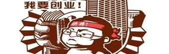 大学生村官董晓艳的致富梦