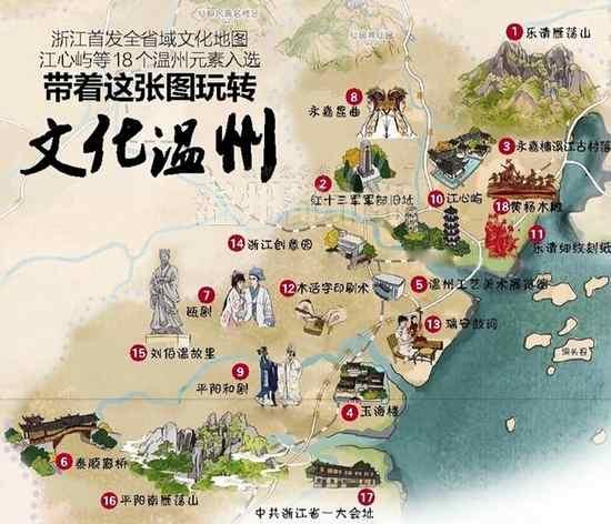 西湖手绘景点地图