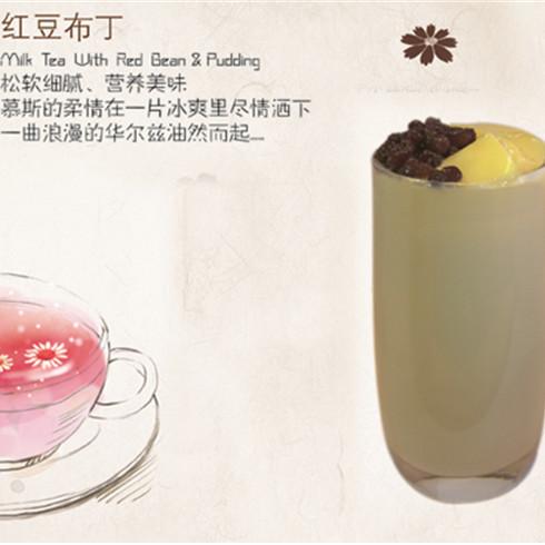 一点蜜奶盖奶茶