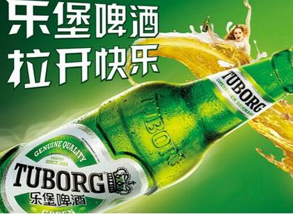 乐堡啤酒代理多少钱?怎么成为乐堡啤酒代理商?乐堡啤酒怎么代理?