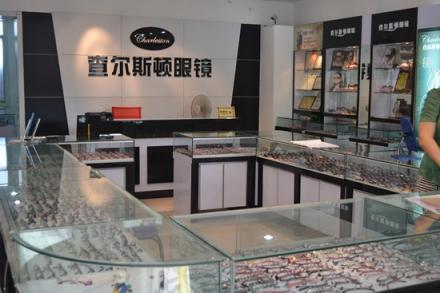 开个查尔斯顿眼镜专卖店赚钱吗?
