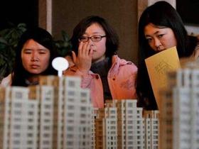 买房怎么贷款更省钱