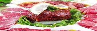 汉釜宫烤肉这个品牌开在哪些地段生意好?
