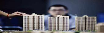 外地人已成天津楼市主力 他们买房看好哪儿?