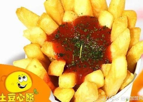 2013最火的小吃加盟 土豆心愿