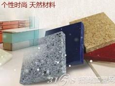 北京纳米复合微晶石火爆招商  废玻璃变废为宝