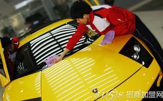 开专业洗车美容加盟店选哪家好?