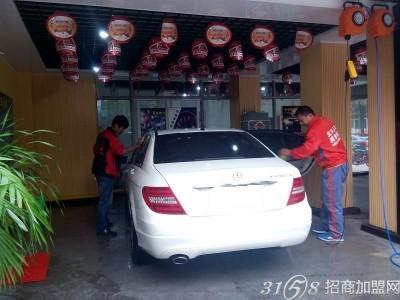 洗车人家汽车装潢