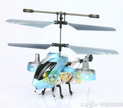 飞机 模型 400_350