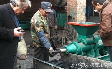 首特金旺机制木炭机工艺先进,可以将农作物秸秆制成机制木炭,质量上乘