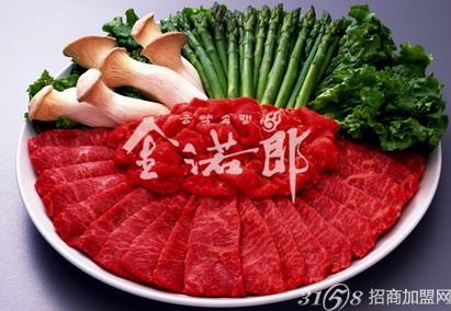 金诺郎韩式炭火烤肉