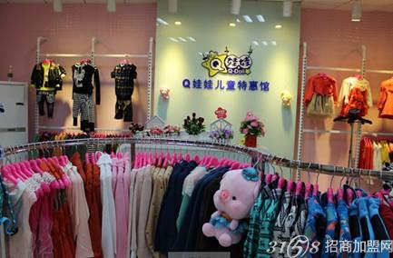 开儿童服装加盟店注意事项有哪些?
