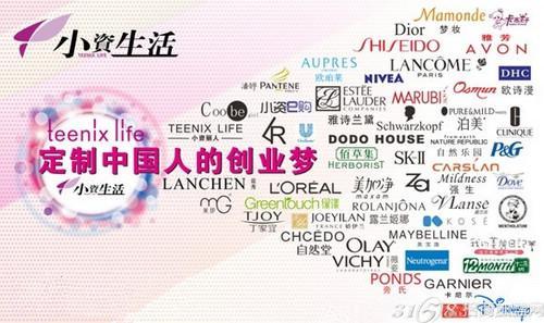 乘飞机抵上海浦东国际机场