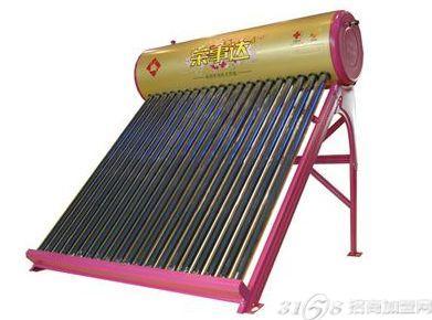 荣事达太阳能热水器怎么样?