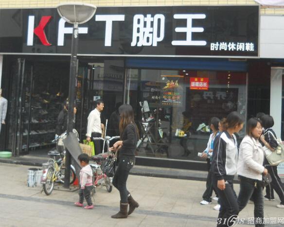 kft/KFT鞋怎么样,KFT鞋以消费者为中心的经营理念充分体现了德赛...