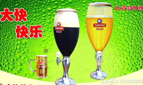 青岛多彩扎啤加盟费多少?