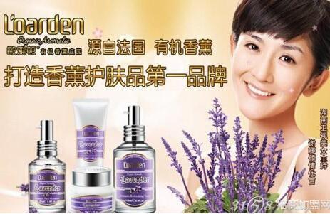 895959.com:也搜罗连锁发卖
