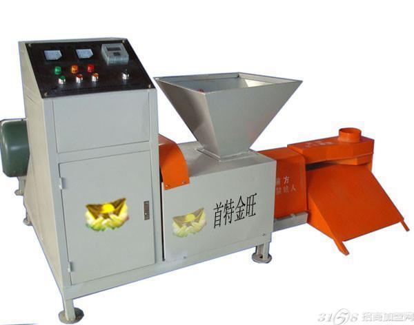 哪里能买到机制木炭机?首选首特金旺