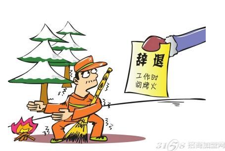 动漫 卡通 漫画 设计 矢量 矢量图 素材 头像 455_305