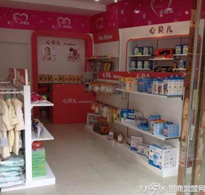 有什么母婴用品店加盟品牌?