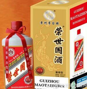 荣世国酒教学不贵市场热卖-致富视频亚索练e价格项目图片