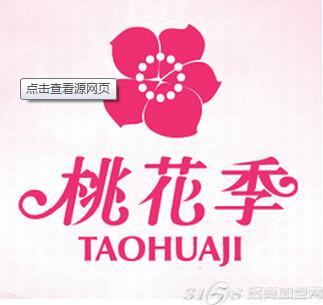 logo logo 标志 设计 矢量 矢量图 素材 图标 323_305