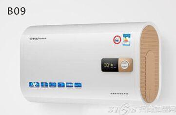 荣事达即热电热水器 市场需求大