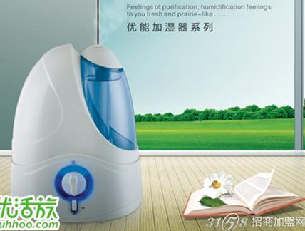 室内空气净化产品哪个牌子好些?