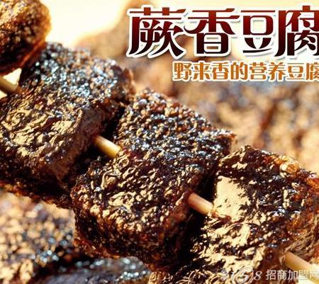 豆腐作坊设计图